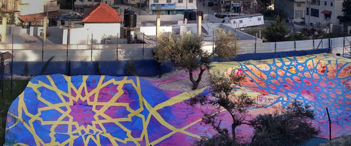 Skatepark SOS Children's Village Bethlehem, Palestine