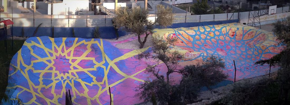Skatepark Bethlehem, Palästina